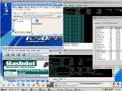 knoppix.small.png